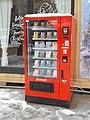 Vörösmarty Square, book vending machine, 2019 Lipótváros.jpg