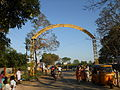 Vedanthangal Bird Sanctuary entrance.jpeg