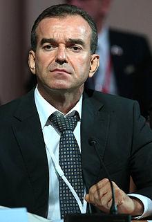 Governor Of Krasnodar Krai Wikipedia