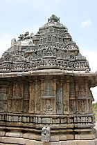 Vesara tower of Chennakeshava temple at Mosale