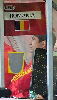 Victor Piturca Romania vs. Austria.jpg