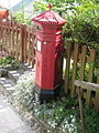 Victorian Pillar Box - geograph.org.uk - 867084.jpg