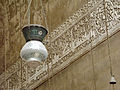 View from inside El sultan Hassan mousqe ( meshkah).jpg