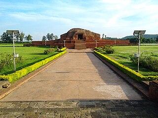 Vikramashila Site of an ancient university in India