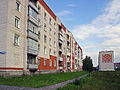 Volodarsk. Housing of microraion at Michurin Street.jpg