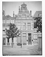 File:Voorgevel - Deventer - 20055573 - RCE.jpg