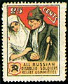 Vserokompom american stamp.jpg