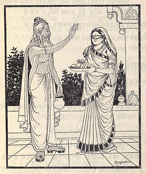 Duryodhana - Gandhari receiving boon from Vyasa