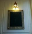 WWII memorial plaque Maison de Bonneterie, The Hague. 006.png