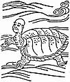 Wakan Sansai Zue - Osho-uo.jpg