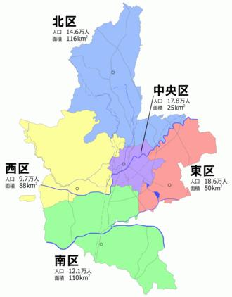 Kumamoto - Map of Kumamoto's wards