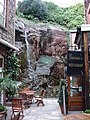 Waterfall at rear of Greene's Restaurant MacCurtain Street, Cork - geograph.org.uk - 408170.jpg