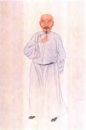 Wei Yuan - Wei Yuan