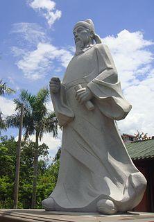 Wei Zhiyi
