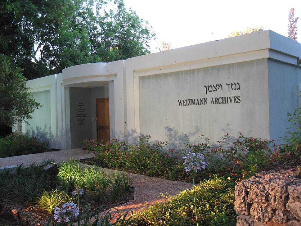 Weizmann Archives Building in Rehovot