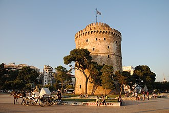 White Tower of Thessaloniki - A modern view of the White Tower with the neighbourhood behind it.