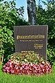Wiener Zentralfriedhof - Gruppe 32 C - Leo Lehner.jpg