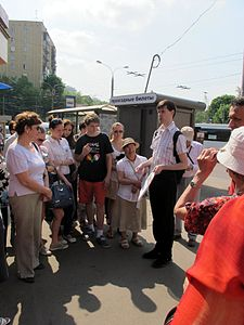 Wiki Party in Moscow 2013-05-18 (City tour; Krassotkin; 02).JPG