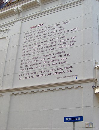Shakespeare's sonnets - Sonnet 30 as a wall poem in Leiden