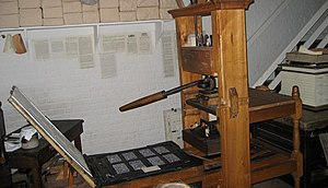 William Parks (publisher) - Colonial Williamsburg printing press