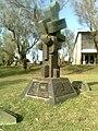 Wingate Institute - Munich massacre memorial.jpg