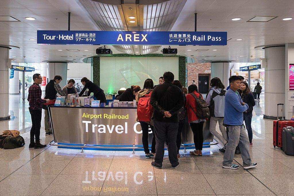 Wongwt 仁川國際機場 (16508742383)
