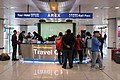 Wongwt 仁川國際機場 (16508742383).jpg