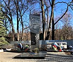 World war II memorial (Korolyov).jpg