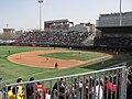 Wukesong Baseball Field.jpg