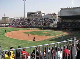 Cadillac Arena - The baseball field during the MLB China Series in 2008.