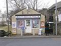 Wyke News - Huddersfield Road - geograph.org.uk - 1722591.jpg