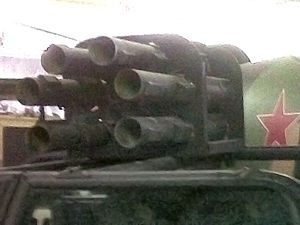 FMC XR311 - Detail of the six-tube recoilless rifle cluster