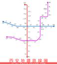 Xi'an Metro System Map