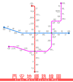 Xi'an Metro System Map.png