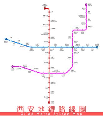 Xi'an Metro - Image: Xi'an Metro System Map