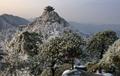 Xinyang jinlan mountain 2.png