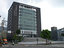 Xizhi District Office