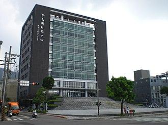 Xizhi District - Xizhi District office