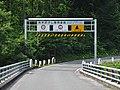 Yagisawa Dam service road 2.jpg