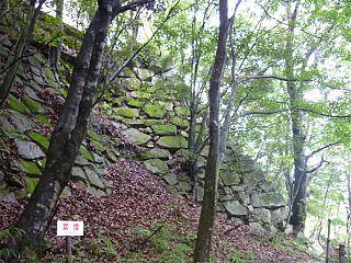Castle ruins in Ōmihachiman, Japan