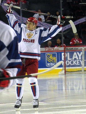 2012 World Junior Ice Hockey Championships - Evgeny Kuznetsov led the tournament with 13 points
