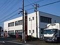 Yoshii Post office (Takasaki).jpg
