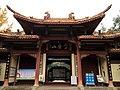 Youxian, Mianyang, Sichuan, China - panoramio (35).jpg