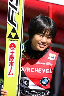 Yuki Ito Courchevel2013.jpg