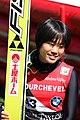 Yuki Ito Courchevel2013.jpg