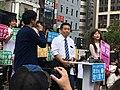 Yukio Edano in SL Square on 2017 - 2.jpg