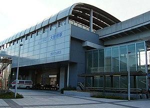 Yutorito Line - Ōzone Station