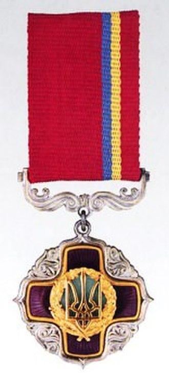 Order of Merit (Ukraine) - Image: Zaslugi 3