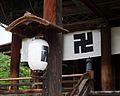 Zenkō-ji (善光寺)(Nagano-Japan) (14579644470).jpg