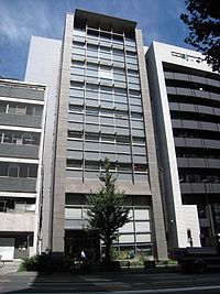 Zenrouren Kaikan (1).jpg